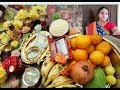 Tamil New Year Celebration| சித்திரை கனி வாழ்த்துக்கள்
