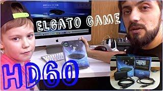Как записать игры на ps3 | Распаковка и обзор Elgato Game Capture HD 60 unboxing HD RUS(, 2015-01-31T14:23:39.000Z)