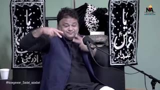 Maulana Javed Abidi   Majlis e Aza   USA Muharram   USA Azadari   USA Matam    2017
