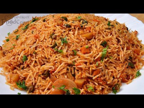 Simple & Tasty Masala Rice/ Veg Masala Rice/ Lunch Box Recipe.