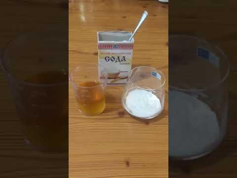 Определение пола ребёнка ,методом соды