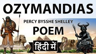 Download Mp3 English Poem - Ozymandias By Percy Bysshe Shelley - Explanation In Hindi