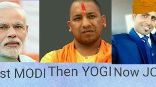 First MODI Then YOGI Now JOGI#Campaign to make India Beautiful# HARYANVI COMEDY#Ashok Riwal#