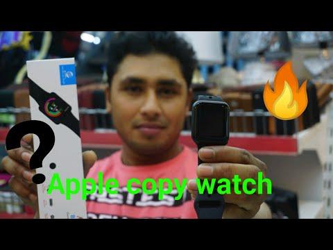 BSNL Watch Apple Copy|🔥Dubai Launch|#hindi Unboxing 🔥m.a.m Technical