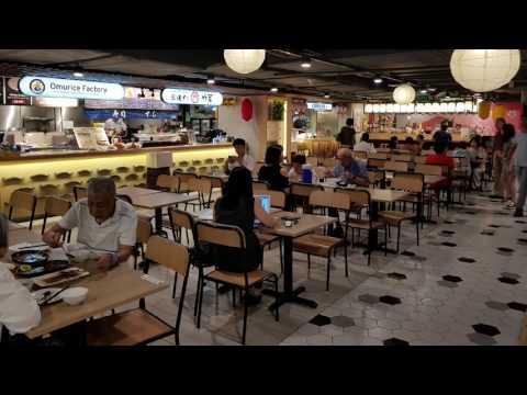 Japan Food Garden - Shaw Center