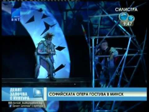 Sofia National Opera-Visit to Minsk, Belarus-18.12.2012-BNT.mpg