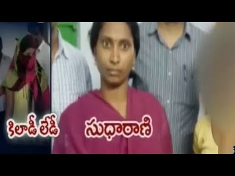 కిలాడీ లేడీ | Miryalaguda Minor Girl Missing Mystery Revealed | TV5 News