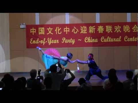 China Cultural Center Mauritius - Sword & Fan dance