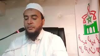 رقية تنفع للشيطان المتخفي استمع اليها ... الراقي المغربي نعيم ربيع