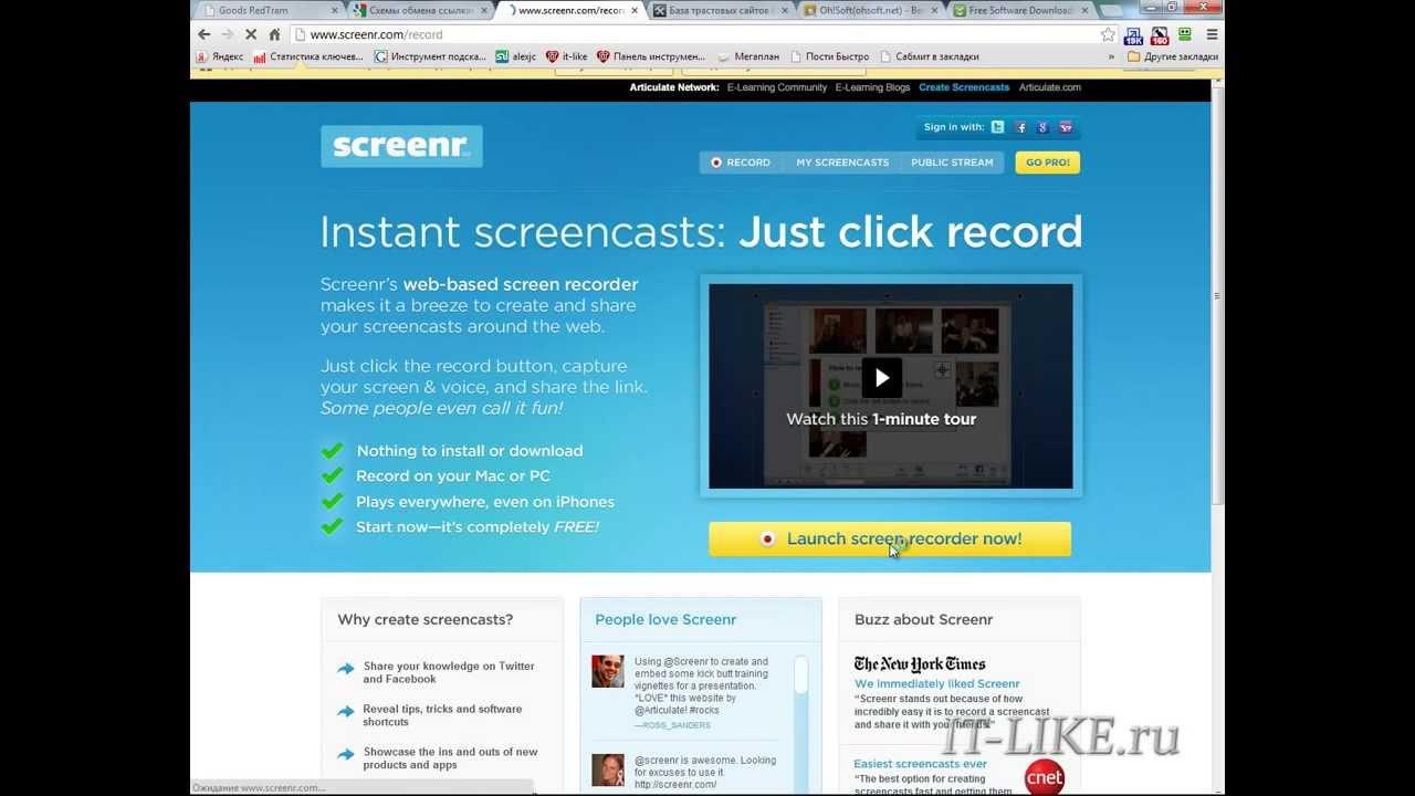 Программа видео онлайн для пк