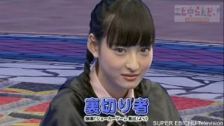 S.E.T 独自カット編集 出演:真山りか 杏野なつ 廣田あいか 松野莉奈 こ...