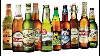 Пробуем пиво(осторожно стример бухает)