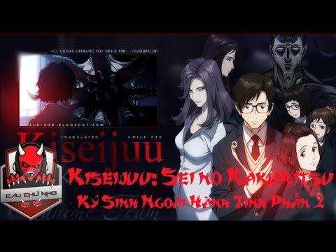 Download Kiseijuu: Sei no Kakuritsu - Ký Sinh Ngoài Hành Tinh Phần 2 - Tuyển Tập 20 Bản Nhạc EDM Siêu Phiêu!