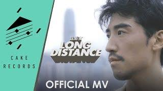 LONG DISTANCE - KIT B   OFFICIAL MV