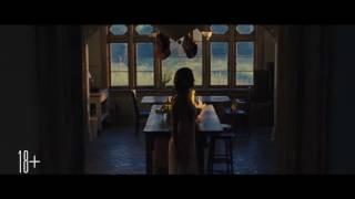 Мама! - Русский тизер (дублированный) 1080p