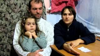 Семья Бровченко. Наше отношение к одежде, еде, игрушкам, косметике и др. (Часть 1)