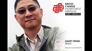 Wong, Harry  Interview