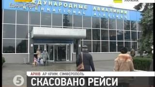 Новости Украины за 12 марта 2014. Новости Крыма