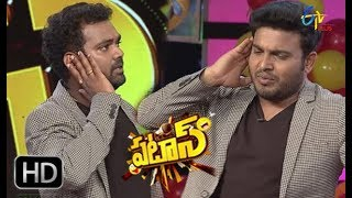 Patas | Getup Srinu & Ramprasad Performance | 11th September 2018  | ETV Plus
