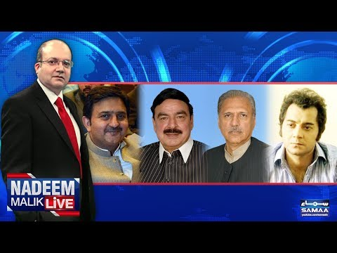 Nadeem Malik Live   SAMAA TV   16 Jan 2018