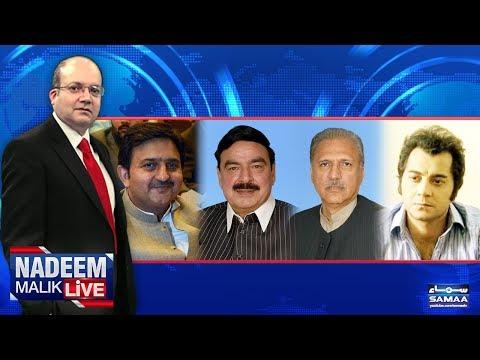 Nadeem Malik Live - SAMAA TV - 16 Jan 2018