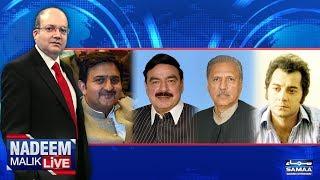 Imran Khan aur Zardari Aik Saath   Nadeem Malik Live   SAMAA TV   16 Jan 2018