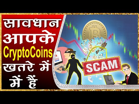 Cryptocurrency Scam  Cryptocurrency News today   Bitcoin update  Cryptocurrency latest Bitcoin crash