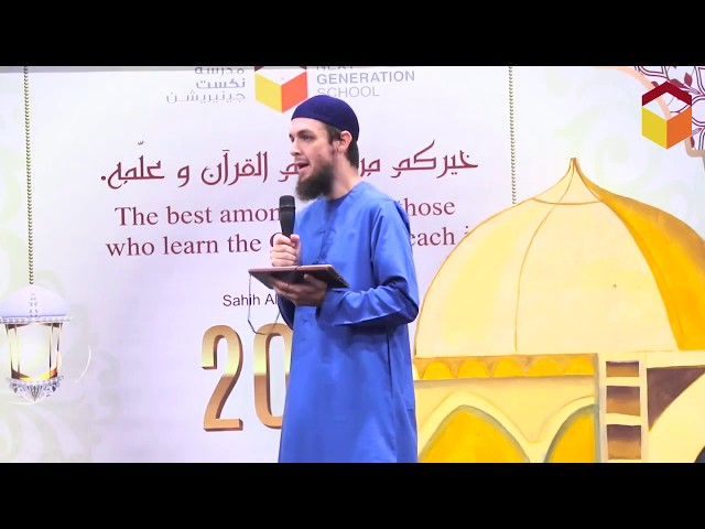 NGS Quran Competitions