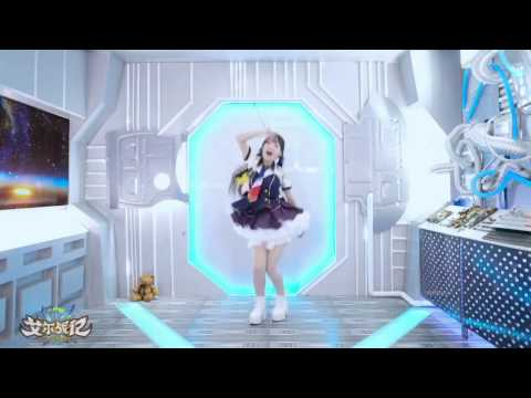 Masayume Chasing | Dance Version