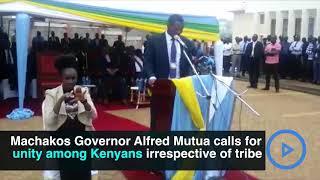 Governor Mutua says DP Ruto among old guards