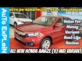 2018 Honda Amaze (V) Real-life Review || On Road price || Value For money variant