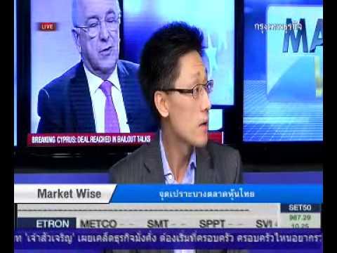 จุดเปราะตลาดหุ้นไทย