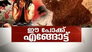 """90-yr-old women """"physically abused"""" at knifepoint in Kadakkal 