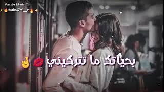 كلمة عطيني حسين الديك