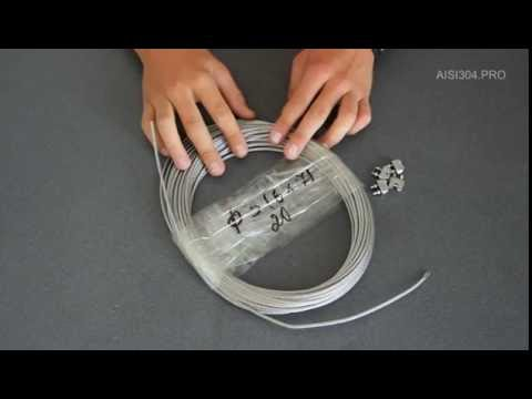 Какой выбрать трос нержавеющий для скважины (3, 4, 5 мм)