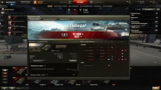 Статистика танков в world of tanks  (урон и фарма)  по  серверу   самостоятельно