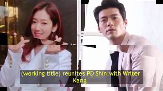 Video Park Shin Hye and Hyun Bin Is Rumored To Lead An Upcoming SBS Drama download MP3, 3GP, MP4, WEBM, AVI, FLV Maret 2018