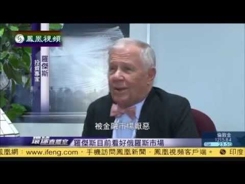 Jim Rogers: invest in Russia, China & Japan