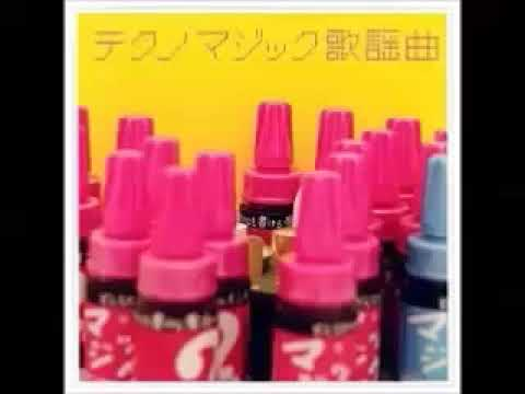 Various – テクノマジック歌謡曲 Techno Magic Kayoukyoku JAPANESE J-Pop Electronic Synth Music Bands