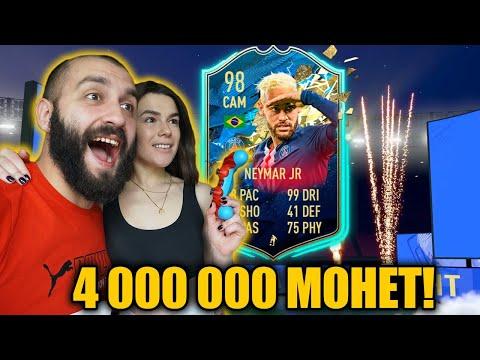 4 000 000 МОНЕТ НА TOTS NEYMAR & MBAPPE! СТРИМ #3