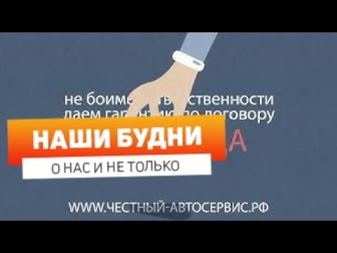"""Сеть автосервисов """"Автопилот"""""""