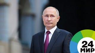 Путин принял приглашение посетить церемонию закрытия II Европейских игр