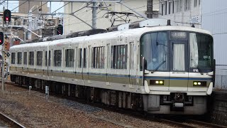2020/7/21 221系NA429編成 和歌山線ハンドル訓練 高田駅到着~発車