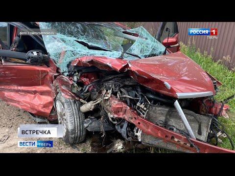 Происшествия в Тверской области   23 августа