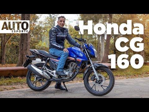 Honda CG: Por que a moto vende tanto?