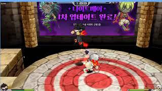 겟엠프드 친한동생이 자꾸 댐벼서 참교육갑니다... 이름은 김찬양 이에요...