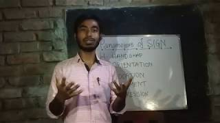 How to learn Indian Sign Language (ISL)Part 1, with Kamrul.By soif ali