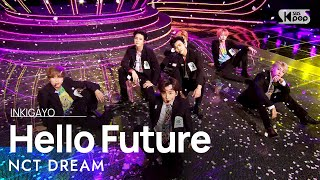 Nct Dream 엔시티 드림 Hello Future 인기가요 Inkigayo 20210704 MP3