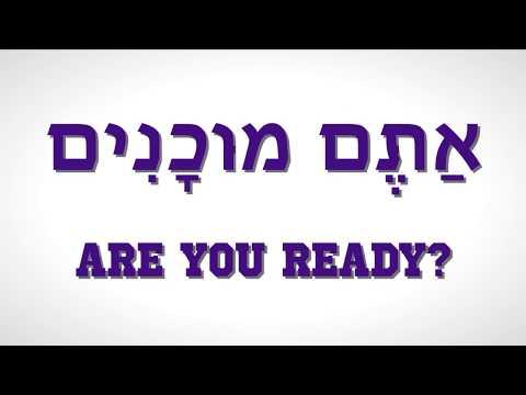 Hebrew Vowels PART 1 (Kamatz, Hireek, Holam and Kubutz)