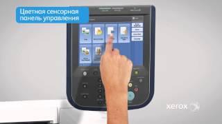 Инженерная система Xerox 6705(, 2014-02-19T18:20:19.000Z)